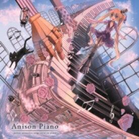 まらしぃ (marasy) / Anison Piano 〜marasy animation songs cover on piano〜 【CD】