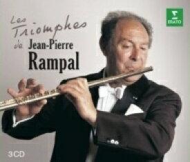 ジャン=ピエール・ランパルの芸術(3CD) 輸入盤 【CD】