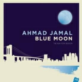 Ahmad Jamal アーマッドジャマル / Blue Moon - New York Sessions (2枚組 / 180グラム重量盤レコード) 【LP】