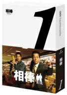 【送料無料】 相棒 season 1 ブルーレイ BOX 【BLU-RAY DISC】