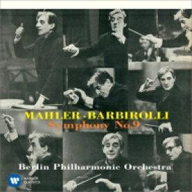 Mahler マーラー / 交響曲第9番 バルビローリ&ベルリン・フィル 【CD】