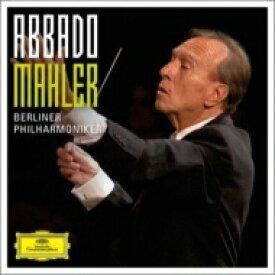 【送料無料】 Mahler マーラー / 交響曲第1番〜第9番 アバド&ベルリン・フィル、ルツェルン祝祭管(1989〜2005)(11CD) 輸入盤 【CD】
