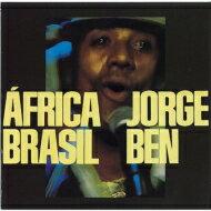 Jorge Ben (Benjor) ジョルジベン / Africa Brasil 【CD】