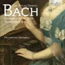 Bach CPE バッハ / フラウト・トラヴェルソによる室内楽曲集 ヘリアンサス・アンサンブル 輸入盤 【CD】