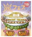 【送料無料】 嵐 / ARASHI アラフェス'13 NATIONAL STADIUM 2013 (Blu-ray) 【BLU-RAY DISC】