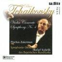 【送料無料】 Tchaikovsky チャイコフスキー / Sym, 4, Violin Concerto: Zukerman Kubelik / Bavarian Rso (1969) 【…