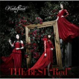 """【送料無料】 Kalafina カラフィナ / THE BEST""""Red"""" 【通常盤】 【CD】"""