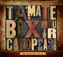 【送料無料】 CASIOPEA 3rd / Ta Ma Te Box Tour ・casiopea 35th Aniversary Live Cd 【BLU-S...