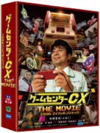 【送料無料】 ゲームセンターCX THE MOVIE 1986 マイティボンジャック 【BLU-RAY DISC】