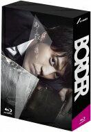 【送料無料】 BORDER Blu-ray BOX 【BLU-RAY DISC】