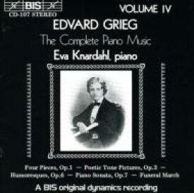 【送料無料】 Grieg グリーグ / Complete Piano Music.4: Knardahl 輸入盤 【CD】
