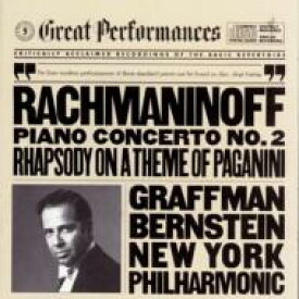 Rachmaninov ラフマニノフ / ピアノ協奏曲第2番、パガニーニの主題による狂詩曲 グラフマン、バーンスタイン&ニューヨーク・フィル 輸入盤 【CD】