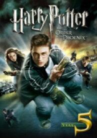 ハリー・ポッターと不死鳥の騎士団 【DVD】
