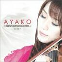 石川綾子 / 『Ayako』 石川綾子、安宅薫 【CD】