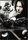 【送料無料】 絶狼<ZERO>-BLACK BLOOD- ディレクターズ・カット版 【DVD】