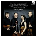 【送料無料】 Mozart モーツァルト / 弦楽四重奏曲第19番『不協和音』、第14番『春』、第16番 カザルス四重奏団 輸入…