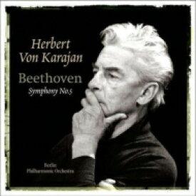 Beethoven ベートーヴェン / 交響曲第5番「運命」(1962):ヘルベルト・フォン・カラヤン指揮&ベルリン・フィルハーモニー管弦楽団 (アナログレコード / Vinyl Passion Classical) 【LP】