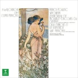 Poulenc プーランク / シンフォニエッタ、フランス組曲、2つの行進曲と間奏曲、『エッフェル塔の花嫁花婿』より ジョルジュ・プレートル&パリ管弦楽団 【CD】