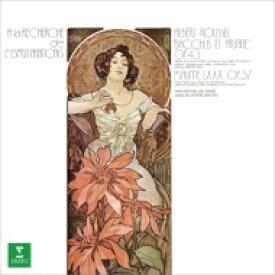 Roussel ルーセル / 『バッカスとアリアーヌ』第2組曲、詩篇 第80番 セルジュ・ボド&パリ管弦楽団 【CD】