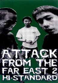 Hi-standard ハイスタンダード / ATTACK FROM THE FAR EAST II 【DVD】