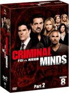 【送料無料】 クリミナル・マインド/FBI vs. 異常犯罪 シーズン8 コレクターズ BOX Part2 【DVD】