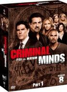 【送料無料】 クリミナル・マインド/FBI vs. 異常犯罪 シーズン8 コレクターズ BOX Part1 【DVD】