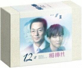 【送料無料】 相棒 season 12 DVD-BOX II 【DVD】