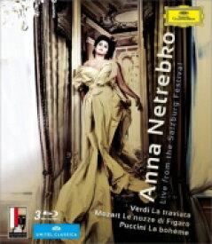 【送料無料】 ネトレプコ/ザルツブルク音楽祭ライヴ〜椿姫(2005年)、フィガロの結婚(2006年)、ボエーム(2012年) ウィーン・フィル(3BD) 【BLU-RAY DISC】