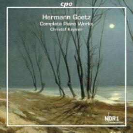 【送料無料】 Goetz ゲッツ / ピアノ作品全集 クリストフ・ケイマー(2CD) 輸入盤 【CD】