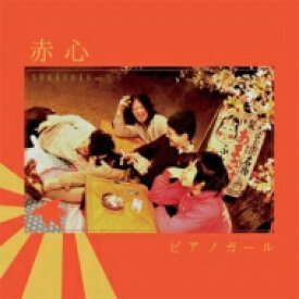 ピアノガール / 赤心 【CD Maxi】