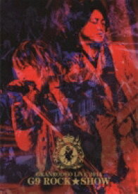 【送料無料】 GRANRODEO グランロデオ / GRANRODEO LIVE 2014 G9 ROCK☆SHOW 【DVD】