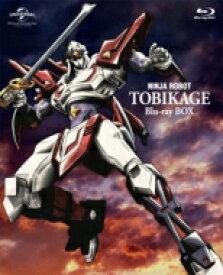 【送料無料】 忍者戦士 飛影 Blu-ray BOX 【初回限定生産】 【BLU-RAY DISC】