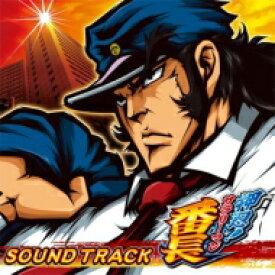押忍!サラリーマン番長 【CD】
