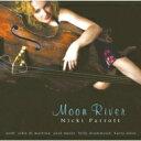 【送料無料】 Nicki Parrott ニッキパロット / Moon River 【SACD】