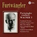 【送料無料】 Wagner ワーグナー / 管弦楽曲集第1集 フルトヴェングラー & ウィーン・フィル、フィルハーモニア…
