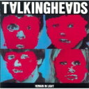 Talking Heads トーキングヘッズ / Remain In Light 輸入盤 【CD】