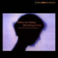 【送料無料】 Bill Evans (Piano) ビルエバンス / Waltz For Debby 【SACD】