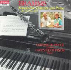 【送料無料】 Brahms ブラームス / ブラームス:クラリネット・ソナタ第1・2番 G・ド・ペイエ(cl) 他 輸入盤 【CD】