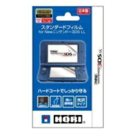 Game Accessory (New Nintendo 3DS) / Newニンテンドー3DS LL スタンダードフィルム 【GAME】