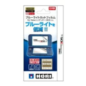 Game Accessory (New Nintendo 3DS) / Newニンテンドー3DS LL ブルーライトカットフィルム 【GAME】