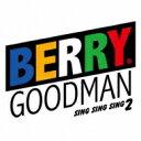 ベリーグッドマン / Sing Sing Sing 2 【CD】