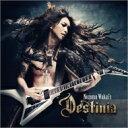 【送料無料】 Nozomu Wakai's DESTINIA / Requiem for a Scream 【CD】