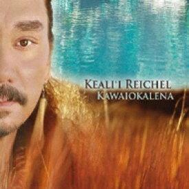 【送料無料】 Keali'i Reichel ケアリィレイシェル / Kawaiokalena 【Hi Quality CD】