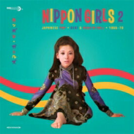 NIPPON GIRLS 2 : JAPANESE POP-BEAT & ROCK'N'ROLL 1965-1970 (アナログレコード) 【LP】