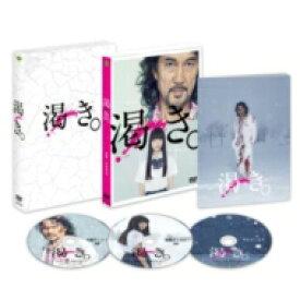 渇き。 DVDプレミアム・エディション<2枚組+サントラCD付>【数量限定】 【DVD】