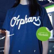 cero / Orphans / 夜去 【CD Maxi】