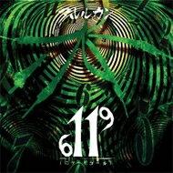 【送料無料】 アルルカン / ニア・イコール [Type A](+DVD) 【CD】
