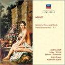 Mozart モーツァルト / ピアノ四重奏曲集(プレヴィン、ムジークフェライン四重奏団)、五重奏曲(A.シフ、ホリガー…