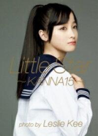【送料無料】 橋本環奈 ファースト写真集 「LITTLE STAR -KANNA15-」 / 橋本環奈 【本】