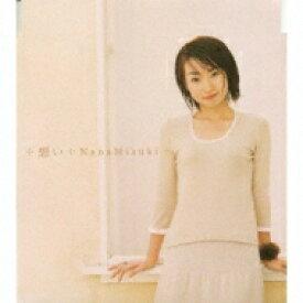 水樹奈々 ミズキナナ / 想い 【CD Maxi】